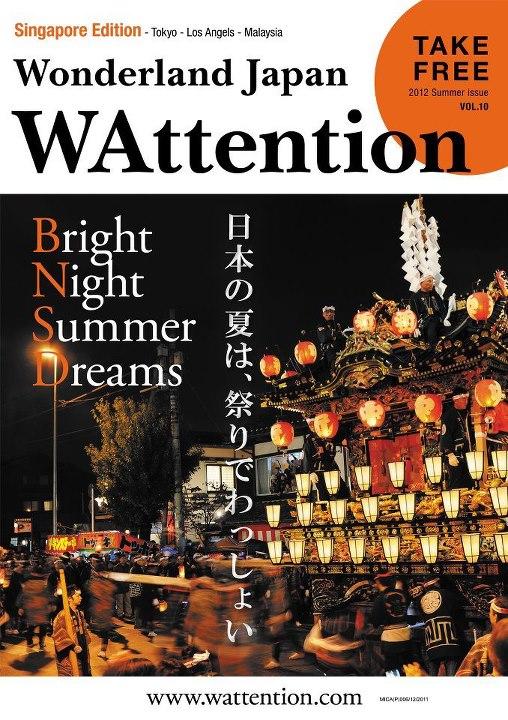 WAttention