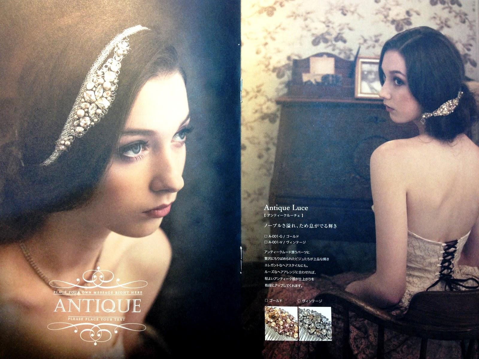 photo_bride