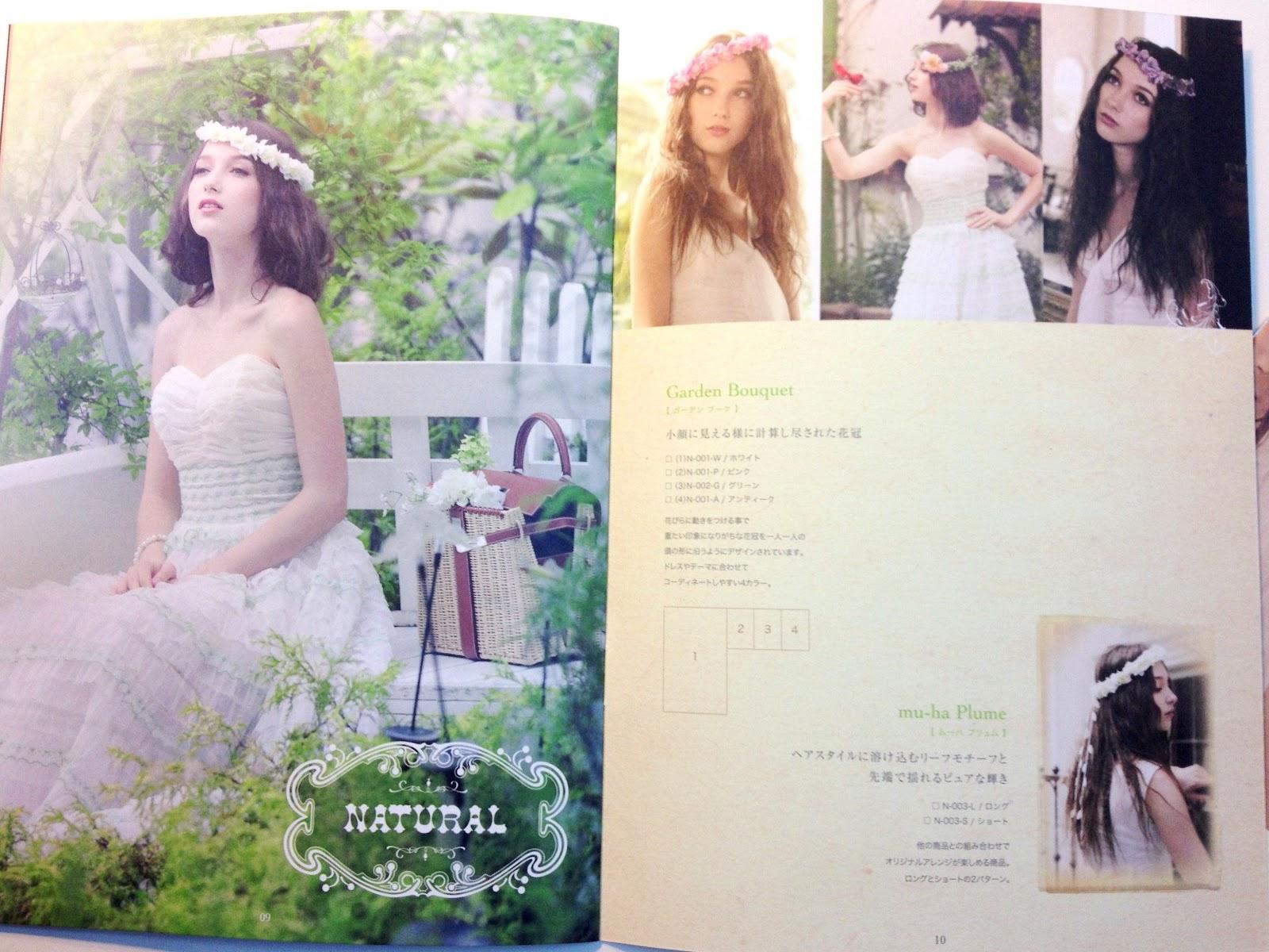 photo_bride2