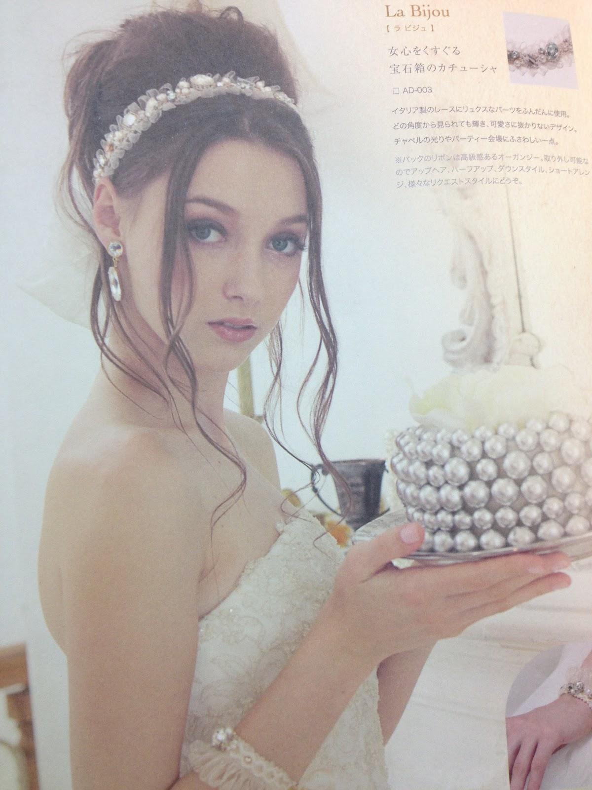 photo_bride4
